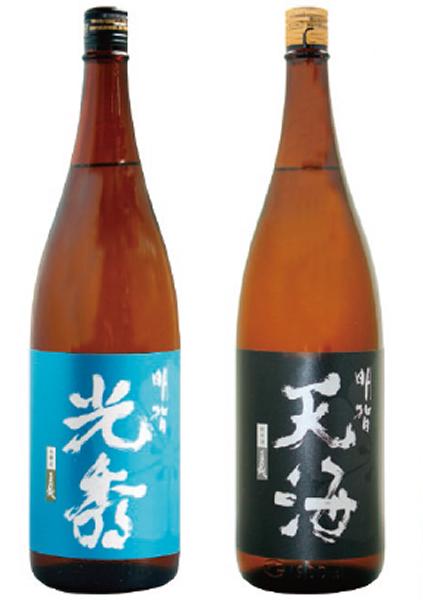 1904hayashi